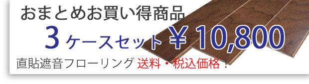 okaidoku_3
