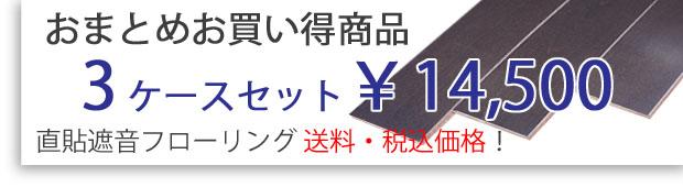 okaidoku_ban11