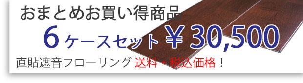 okaidoku_4