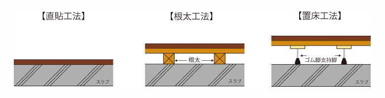 20150116_6